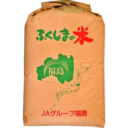玄米福島県JAさくら あさか舞ひとめぼれ 20kg