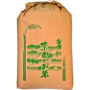 玄米奈良ひのひかり 20kg