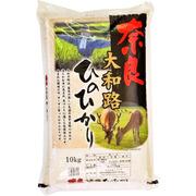 奈良大和路ひのひかり精米 10kg